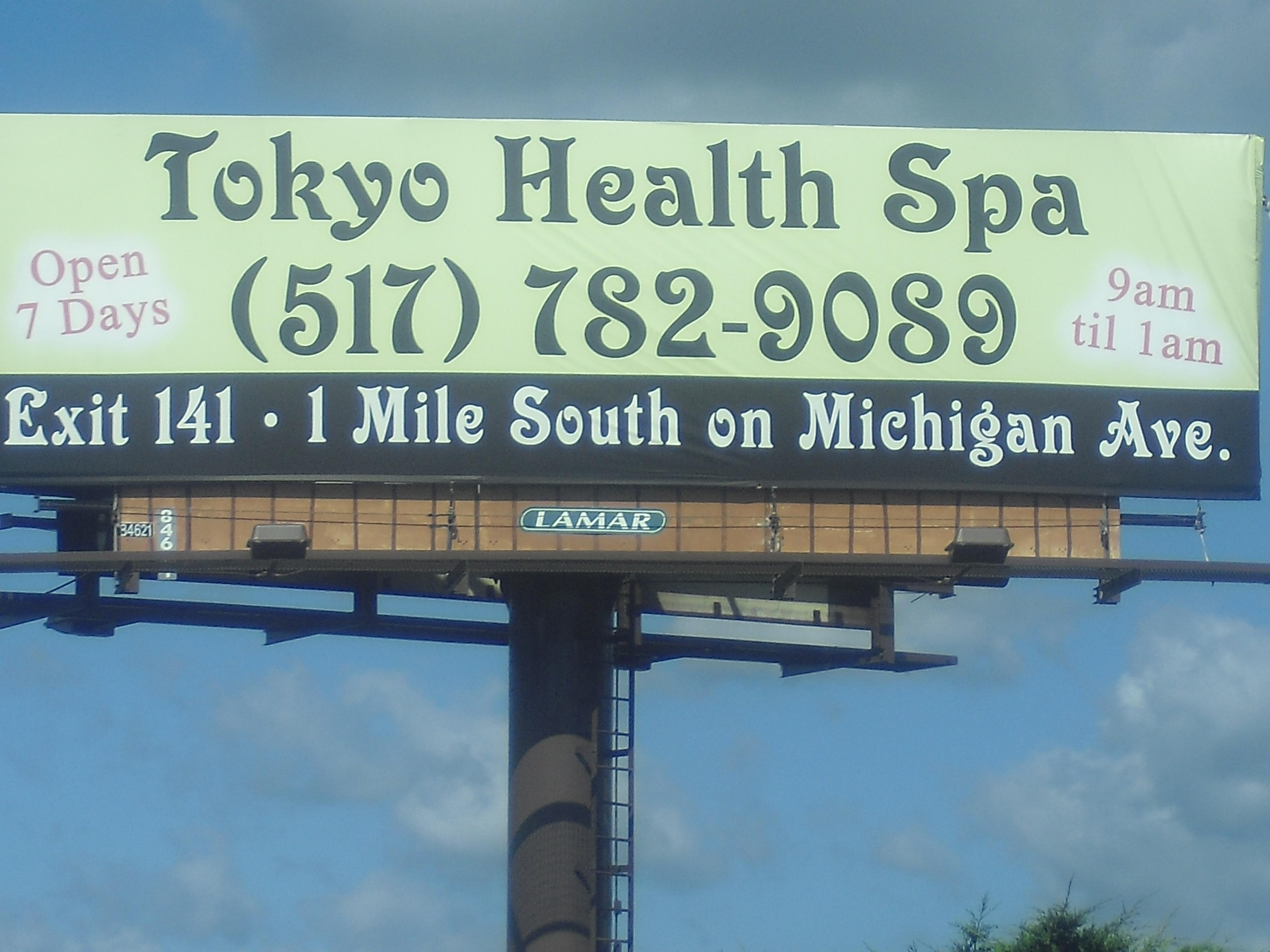 Health spa escorts michigan