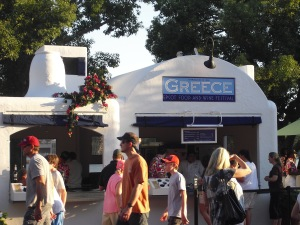 Time for some Greek food!